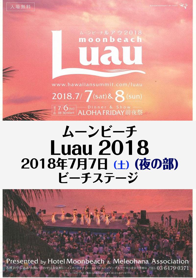 Luau2018vol2.jpg