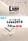 Luau2019 Vol.1 (7月6日バルコニーショー)Blu-ray