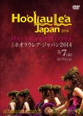 DVDJAKHoolaulea20140307