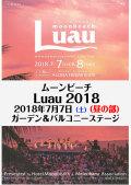 Luau2018vol1.jpg