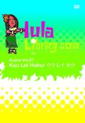 フラライブラリーDVD Vol.7 Kuu Lei Hoku/クウ レイ ホク