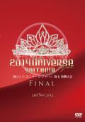 jkt_final2