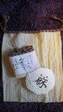 【和癒ぱんつ(ふんどしパンツ)】あさごろも(生成)×麻の葉(紺)『メール便可』