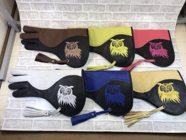 ファルコングローブ ミミズク刺繍 Aタイプ