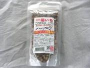 焙煎菊芋(固形)