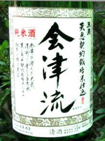 純米会津流180001