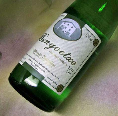 ベンゴエチェ エコロヒコ2