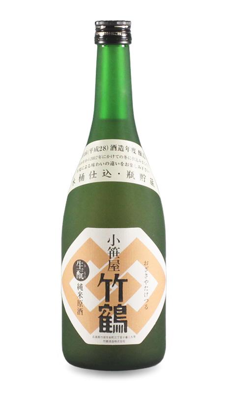 小笹屋竹鶴生もと純米2016720