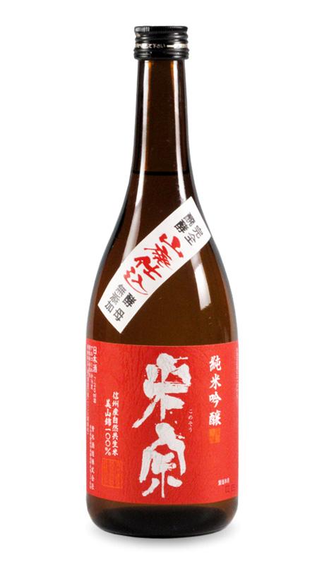 米宗山廃純米吟醸美山錦720
