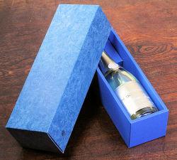 シャトー・ジュン スパークリングワイン ギフト 750ml