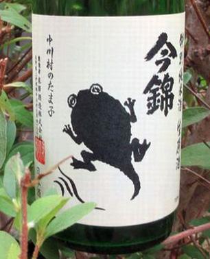 中川村のたま子20197204