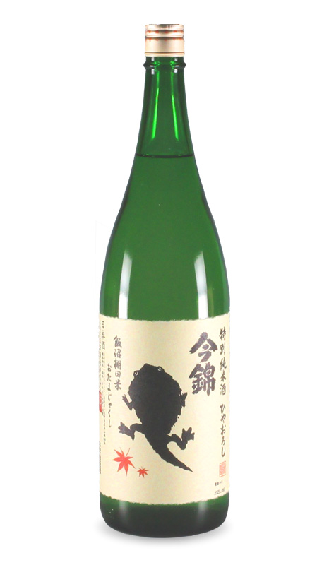 今錦おたまじゃくし特別純米ひやおろし1800
