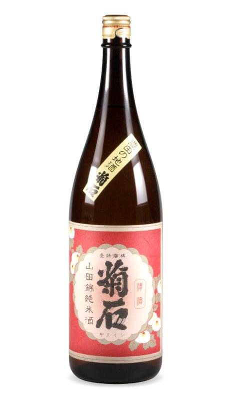 菊石 「山田錦」純米酒 1,800ml