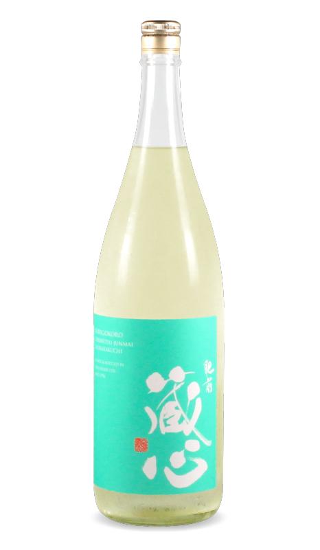 肥前蔵心 特別純米 超辛口 1,800ml