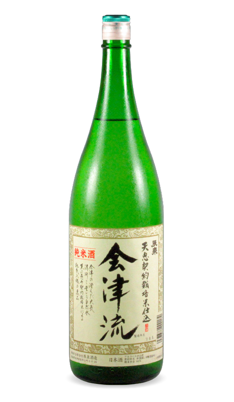 辰泉 純米 会津流(あいづながれ)1,800ml