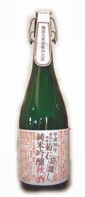 菊石秋酒304