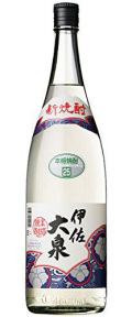 伊佐大泉新焼酎1