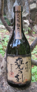 甕の刻芋焼酎7201
