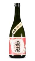 菊石 「山田錦」純米酒 720ml