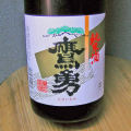 鷹勇純米酒