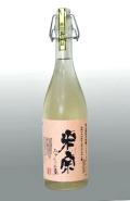 米宗美山錦手汲み酒202101