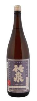 竹泉山廃純米ヨリタ米201503