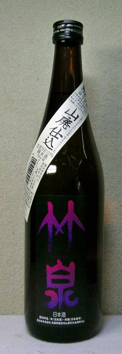 竹泉ヨリタ米720