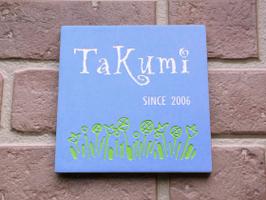 パステルタイル表札 パステルブルー色 ポップで可愛らしいイメージのオリジナル表札