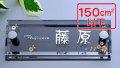 【レビューを書いて送料無料】サイズオーダーOK! 150平方cm以下 高級感あるブラックステンレス&かわいい花のデザインの表札☆フラワー☆