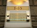 サイズオーダーOK 100平方cm以下 プラチナゴールド 高級感ある装飾金具付き