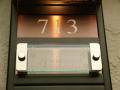 クリスタルレーザー マンション表札 ベース プラチナピンク サイズオーダーOK あなたのマンションにジャスフィット