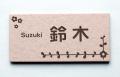 表札 タイル表札 チェリーピンク 長方形タイプ (92×192mm)  戸建表札 玄関用表札