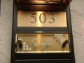 サイズオーダーOK 200平方cm以下 プラチナゴールド 高級感あるテーパーカット