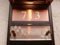 クリスタルレーザー マンション表札 ベース プラチナピンク サイズオーダーOKあなたのマンションにジャスフィット