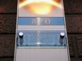 クリスタルレーザー マンション表札 ベース プラチナブルー サイズオーダーOKあなたのマンションにジャスフィット