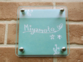 クリアガラス&タイル表札 スーパークリア&パステルグリーン クリアガラスとタイルを組み合わせたモダンな表札