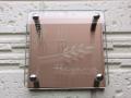 ガラス&カラーステンレス表札 クリア&プラチナピンク色 ガラスとステンレスを組み合わせたエレガントな表札