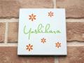 パステルタイル表札 パステルホワイト色 ポップで可愛らしいイメージのオリジナル表札