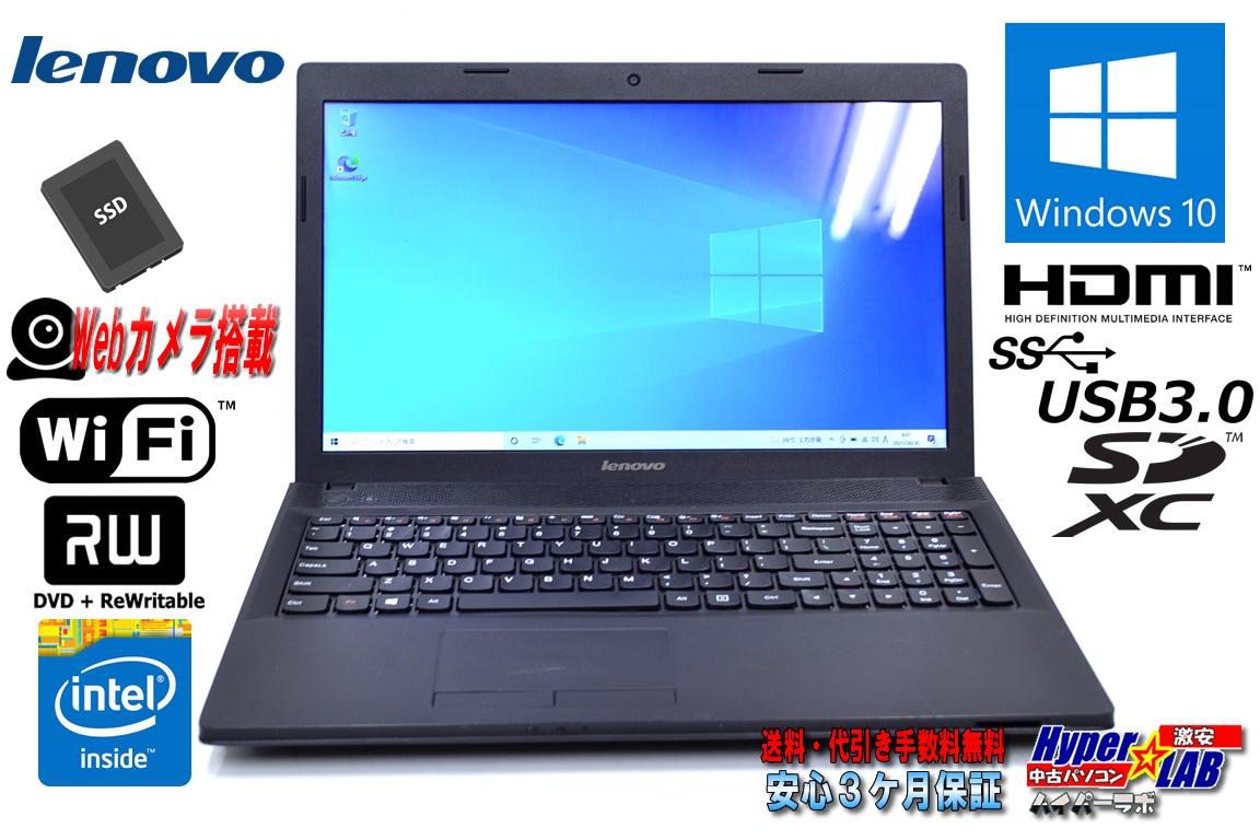 中古ノートパソコン USキーボード Lenovo ThinkPad G500 Celeron 1005M Webカメラ 新品SSD メモリ4G Wi-Fi マルチ HDMI Windows10