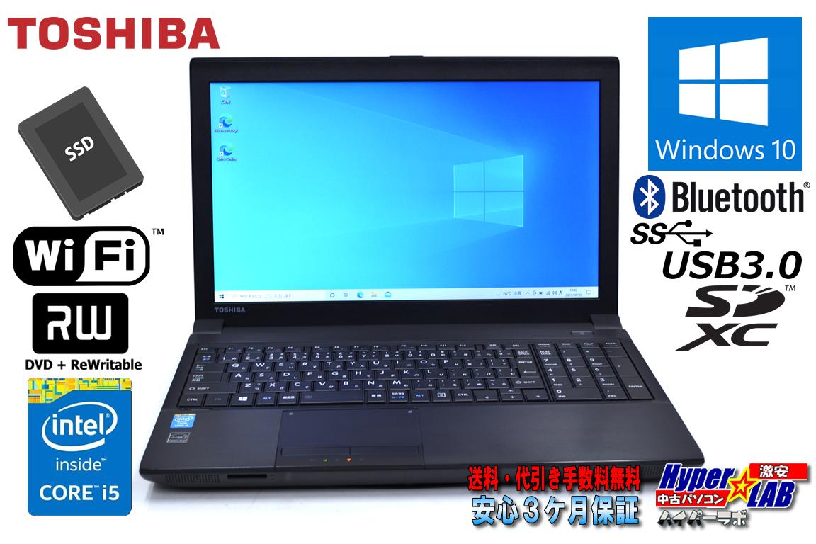 中古ノートパソコン TOSHIBA dynabook Satellite B554/K Core i5 4200M 新品SSD128G メモリ4G Wi-Fi マルチ Bluetooth Windows10