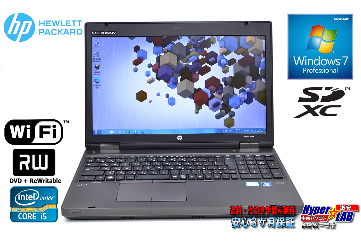 Windows7 32bit 中古ノートパソコン HP ProBook 6560b Core i5 2430M メモリ4G HDD320GB マルチ Wi-Fi SDXC