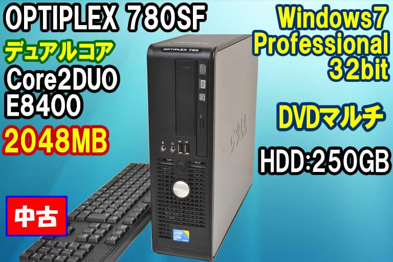 値下げしました!ウィンドウズ7Pro DELL 780SF Core2DUO E8400(3.0GHz) メモリ2G DVDマルチ 250G