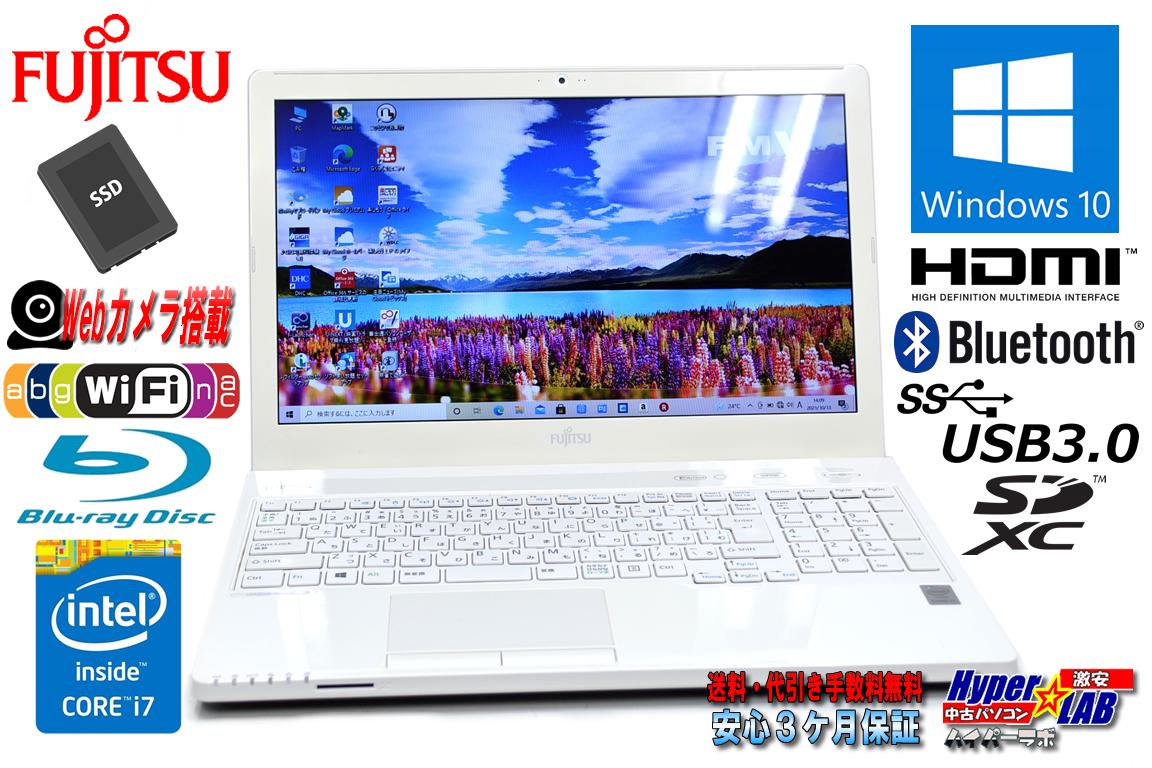 Blu-ray 中古ノートパソコン 富士通 LIFEBOOK AH53/U Core i7 4722HQ 新品SSD256G メモリ8G Webカメラ Wi-Fi (ac) Bluetooth Windows10