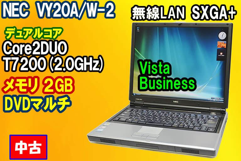 NEC VY20A/W-2 Core2DUO 2.0GHz メモリ2G DVDマルチ Vistaビジネス