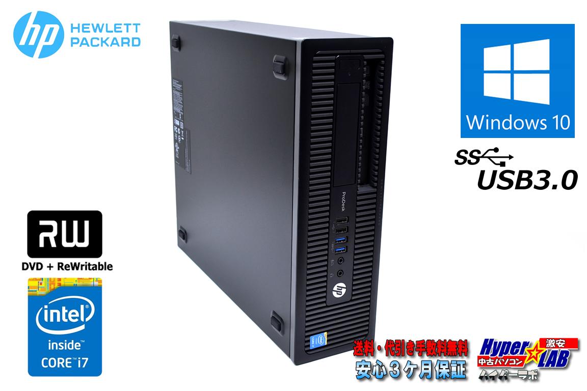 最大4.00GHz動作 4コア8スレッド Core i7 4790 中古パソコン HP ProDesk 600 G1 SFF 正規 Windows10 64bit メモリ8G HDD1TB USB3.0 マルチ