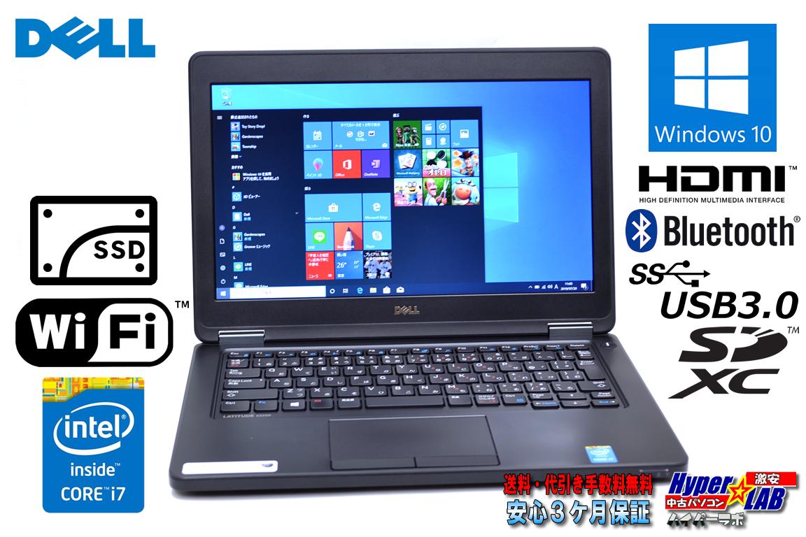 中古ノートパソコン 第5世代 Core i7 5600U (2.60GHz) DELL Latitude E5250 メモリ8G SSD128G Bluetooth HDMI