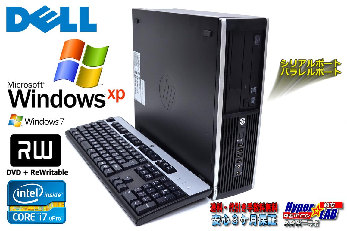 WindowsXP メモリ8G 中古パソコン HP 8200 Elite SF 4コア8スレッド Core i7 2600 (3.40GHz) HDD250G マルチ WindowsXP/7リカバリ付