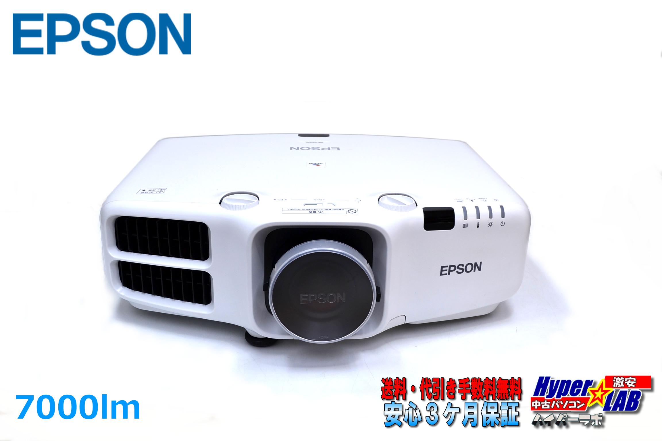 ビジネスプロジェクター EPSON EB-G6370 7000ルーメン ランプ使用59H リモコン 取説CD 専用ケース付属