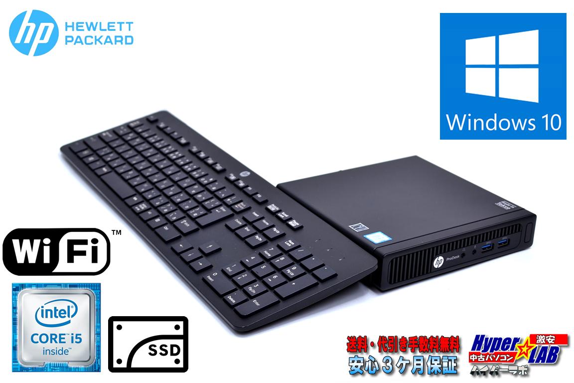 WiFi 新品SSD Windows10リカバリ付 ミニPC 中古パソコン HP ProDesk 400 G2 DM Core i5 6500T (2.50GHz) Bluetooth メモリ4G