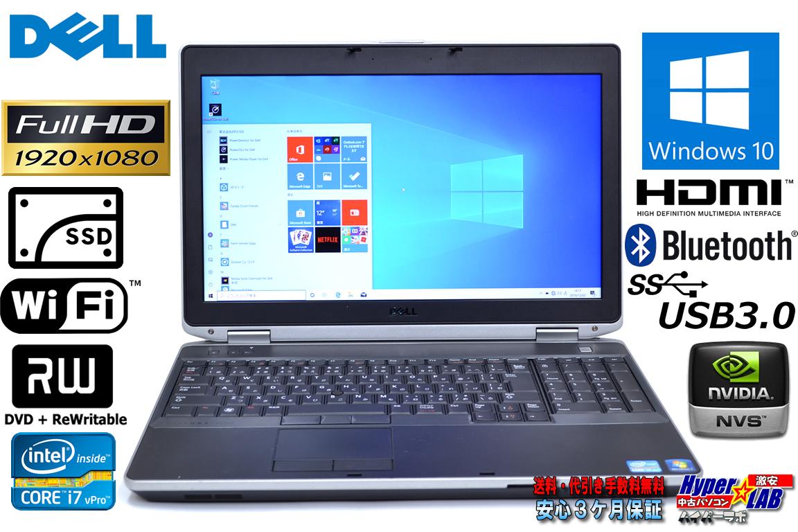 新品SSD フルHD 4コア8スレッド Core i7-3720QM (2.60GHz) 中古ノートパソコン DELL Latitude E6530 Windows10 64bit メモリ4G マルチ WiFi Bluetooth NVIDIA
